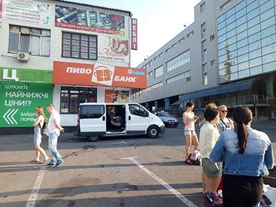 Днепр Харьков маршрутки
