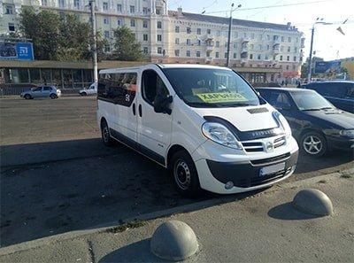 билеты Харьков Днепр